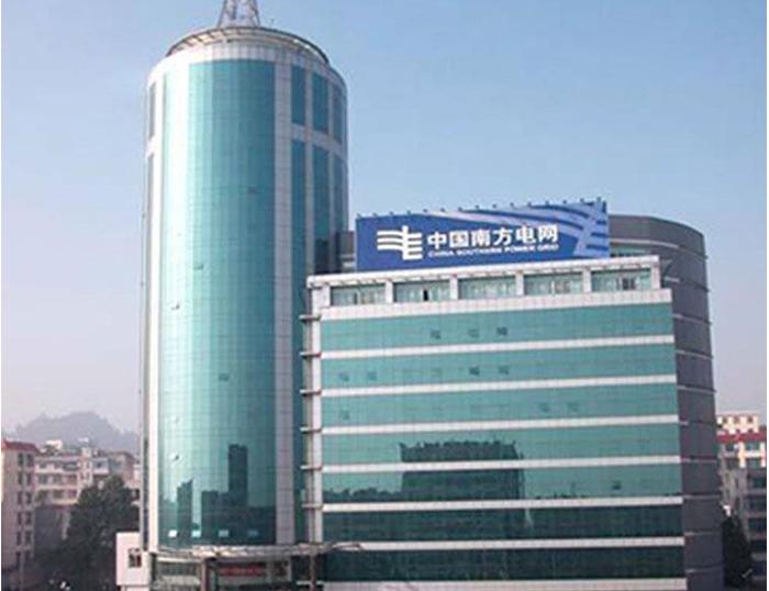 河北南方电网