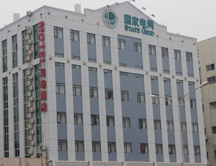 河北忻州电网