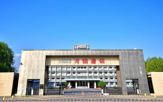 桃城河北唐山钢铁集团
