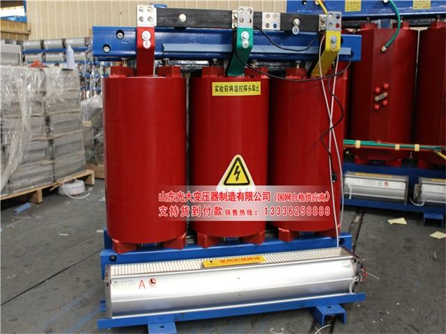 SCB10-1000KVA哈尔滨哈尔滨哈尔滨干式变压器