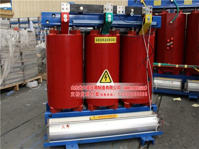 滨州800KVA干式变压器