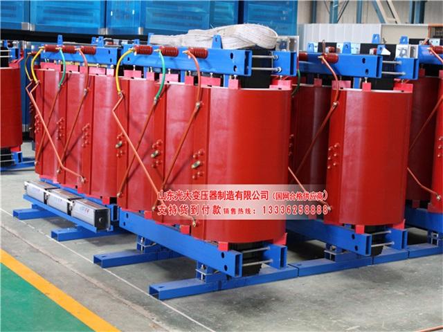 SCB10-1000KVA滨州滨州滨州干式变压器